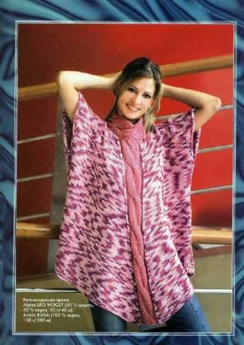 Скачать схему вязаного коврика