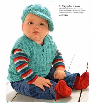 Модели шапочек для ручного вязания для грудничков